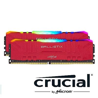 美光 Crucial Ballistix 炫光RGB D4 3200/16G(8G*2) 桌上型記憶體(紅/雙通道)