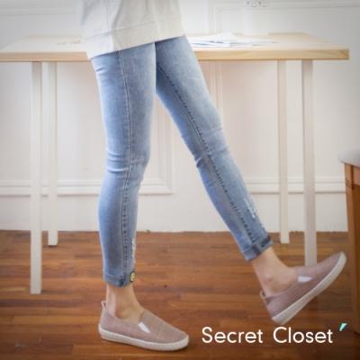Secret Closet-彈力修身微笑窄管牛仔褲