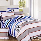 BUTTERFLY-台製柔絲絨加大雙人薄式床包三件式-布魯塞爾