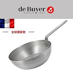 de Buyer畢耶 輕量蜂蠟系列-單柄深煎炒鍋24