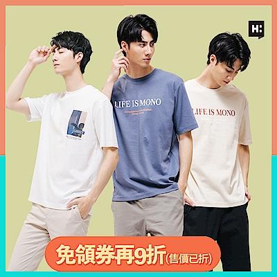 [時時樂限定]H:CONNECT 韓國品牌 男裝 -精選夏日圓領T-shirt-多款
