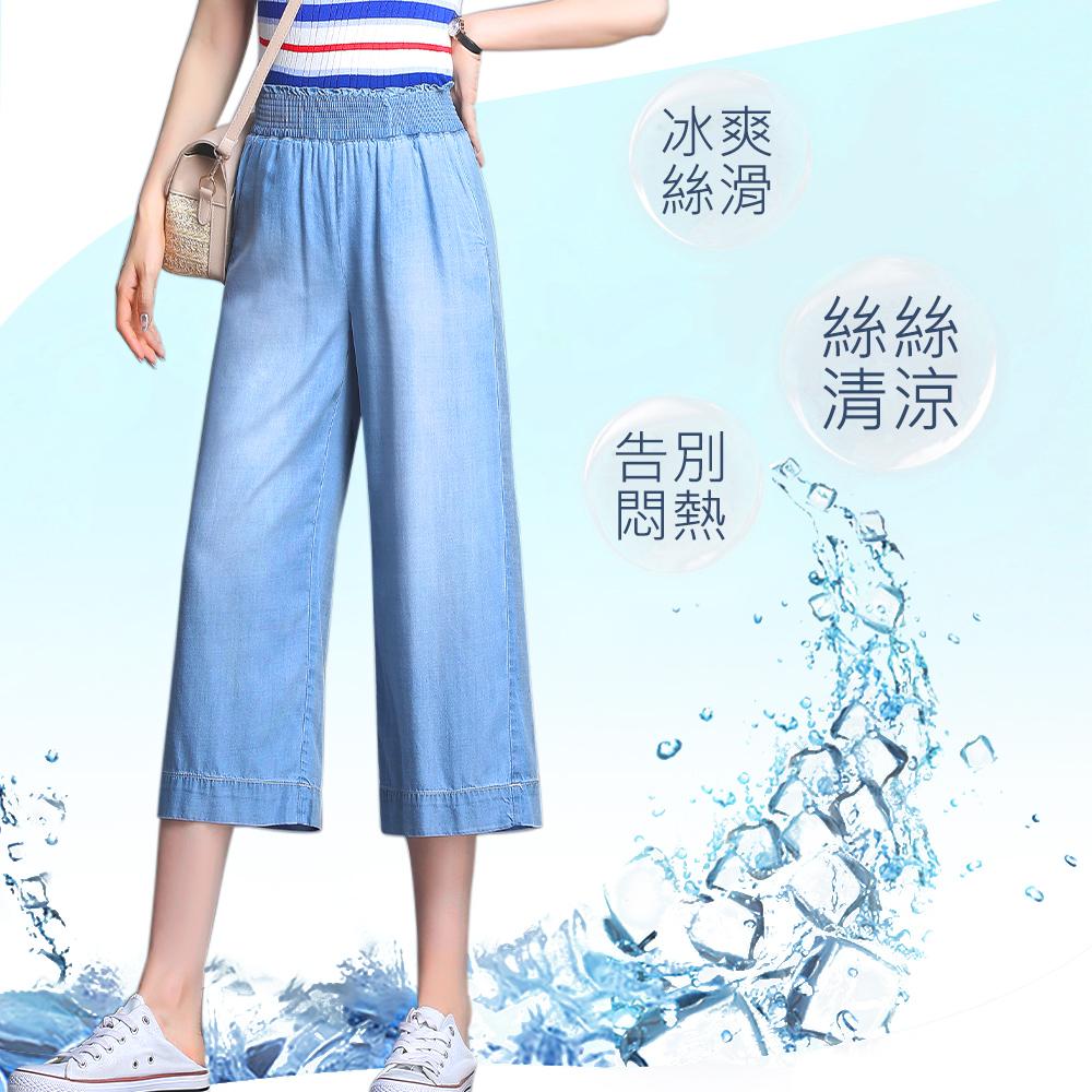 初色  涼感高腰牛仔寬褲-藍色七分-(M-2XL可選)