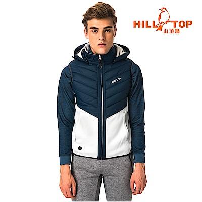【hilltop山頂鳥】男款遠紅外線發熱科技保暖棉刷毛背心H25M95羽絨藍
