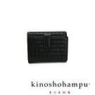 kinoshohampu 手工編織牛皮系列零錢包短夾 黑