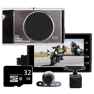 加贈32GB記憶卡 IS愛思 MR-18 LITE 前後雙鏡雙錄HD機車行車紀錄器