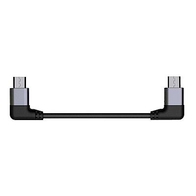 FiiO ML06 Micro USB轉Micro USB解碼數據線
