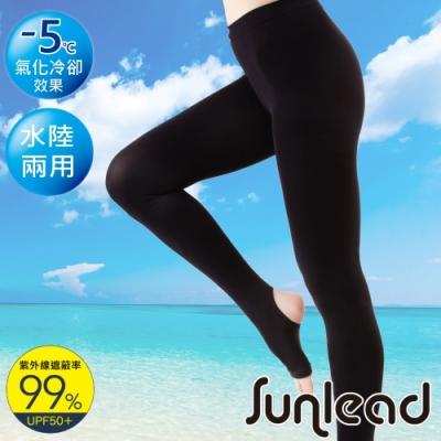 Sunlead 水陸兩用。防曬吸濕涼感抗氯踩腳褲/長褲