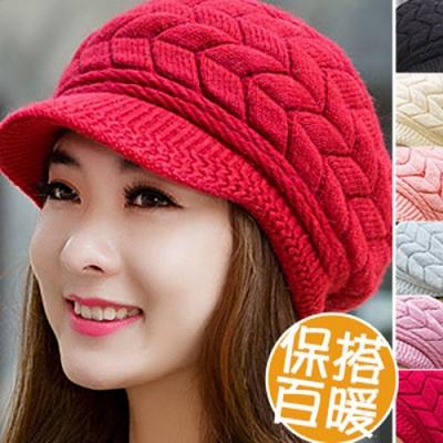 加絨兔毛針織帽 (毛線帽貝雷帽頭套頭帽/男女保暖毛帽編織帽護耳帽子/騎車防寒包頭帽)