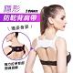 日本熱銷 隱形防駝背美姿肩帶 product thumbnail 2