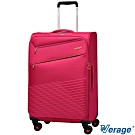 Verage ~維麗杰 24吋五代極致超輕量行李箱 (玫紅)