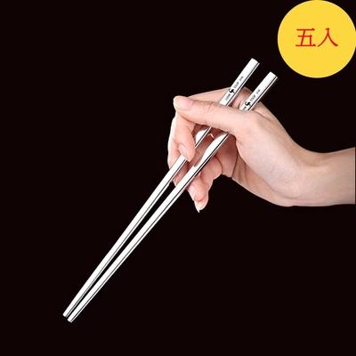 PUSH!餐具中空防燙防滑316不銹鋼筷子合金筷子套裝五雙E163-1
