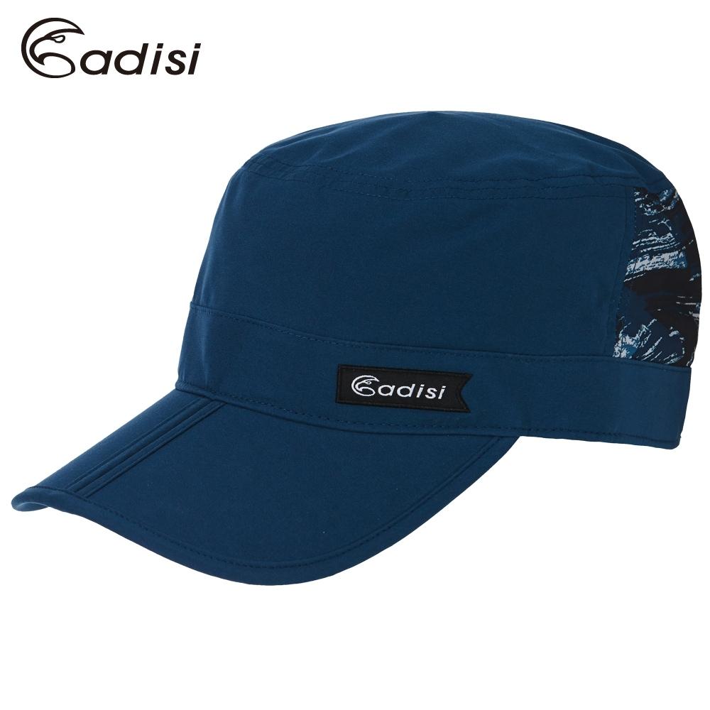 ADISI 撥水保暖折眉軍帽AS18062(F)【深藍】