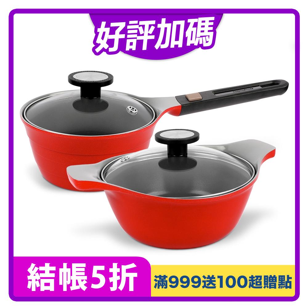 [時時樂](點我折$100)康寧CORNINGWARE 韓國製H2O陶瓷不沾鍋-小資2件組