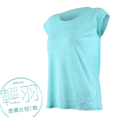 HODARLA 女 輕羽透膚短袖T恤 水藍