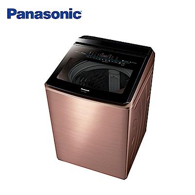 [無卡分期-12期]國際牌 17公斤 直立式 變頻洗衣機 NA-V170GB-T 晶燦棕