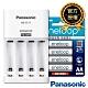 ▼限量贈送原廠電池盒▼ Panasonic eneloop 智控型4槽充電3號電池組(BQCC17+3號4入) product thumbnail 1