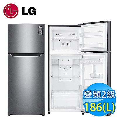 LG樂金 186L 2級變頻2門電冰箱 GN-I235DS 精緻銀