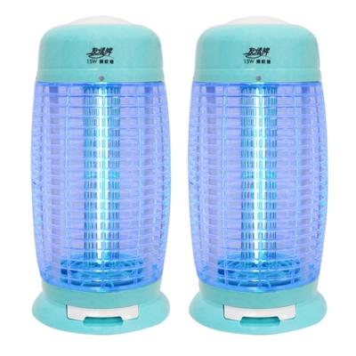 友情15W飛利浦燈管捕蚊燈(超值2入組)VF-1523