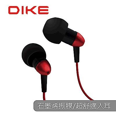 DIKE Cosy超輕適石墨烯耳機麥克風-晶燦紅 DE260RD