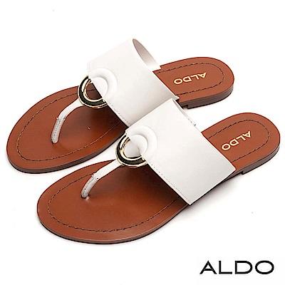 ALDO 原色真皮鏤空金屬環T字夾腳涼鞋~清新白色