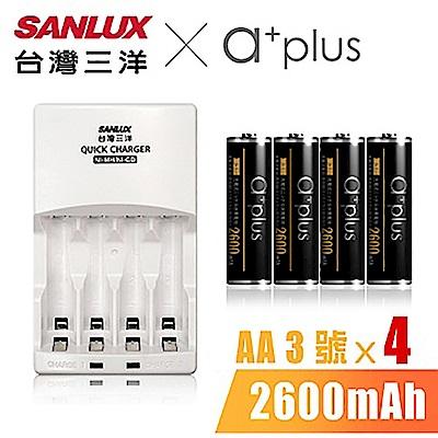 SANLUX三洋 X a+plus充電組(附3號2600mAh電池4入)