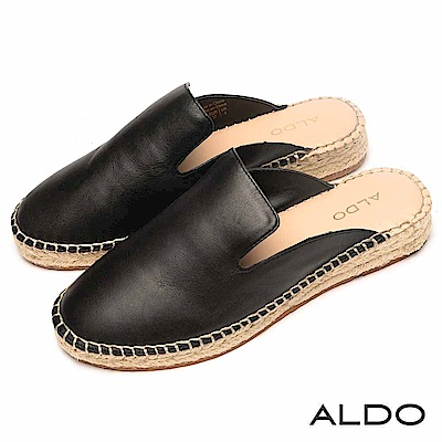 ALDO 原色真皮流線鞋底麻花編織穆勒鞋~尊爵黑色
