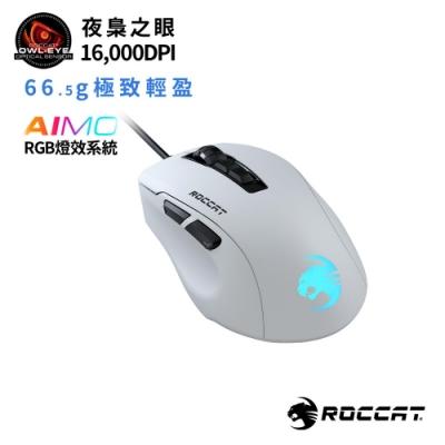 【ROCCAT】KonePure Ultra 極光白