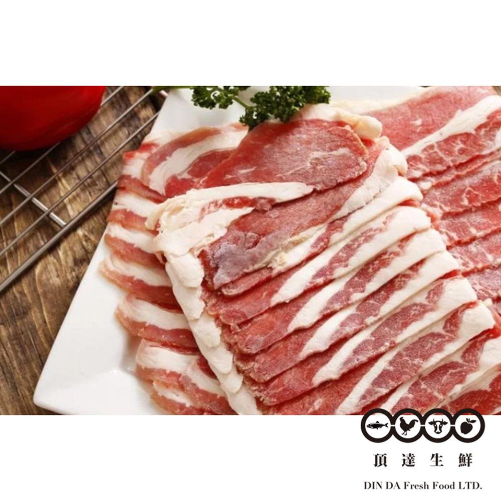 任-【頂達生鮮】美國牛五花肉片(400g/盒)