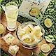 老實農場 盛夏檸檬冰角(60個) product thumbnail 1