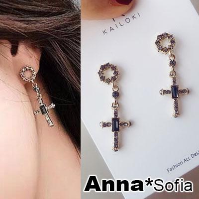 【3件5折】AnnaSofia 巴洛克灰晶圈十字 中大型耳針耳環(淡金系)