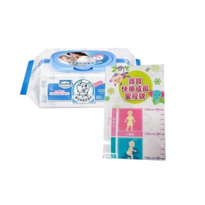貝恩Baan NEW嬰兒保養柔濕巾80抽24入+寶寶快樂成長里程碑*1