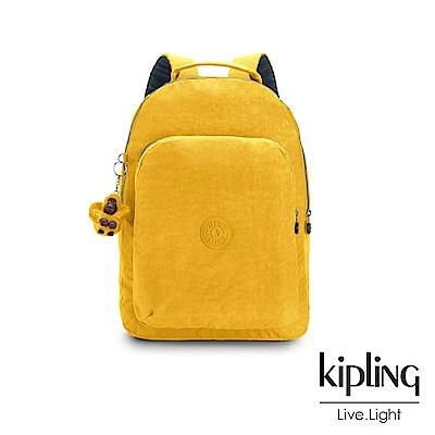 Kipling 亮眼芥末黃雙層後背包-GOULDI
