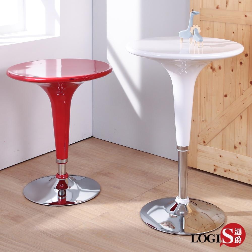 LOGIS 弗羅倫絲吧台桌 高腳桌 升降桌 圓桌  2入