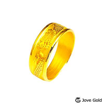 Jove Gold 漾金飾 富貴龍紋黃金男戒指