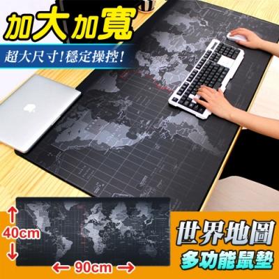 世界地圖加大寬版多功能鼠墊 XXL款 1入