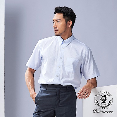 BARONECE 百諾禮士 俐落質男首選襯衫_513406-10