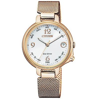 CITIZEN 星辰光動能藍芽連線米蘭帶手錶EE4032-80A-玫瑰金/33mm