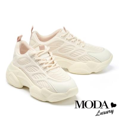 休閒鞋 MODA Luxury 潮感俐落堆疊式厚底老爹休閒鞋-白