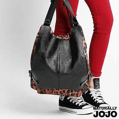 【NATURALLY JOJO】個性豹紋配皮後背包(咖啡)