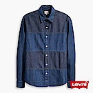 Levis 牛仔襯衫 男裝 休閒版型 無口袋 雙色拼接