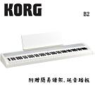 [無卡分期-12期] KORG B2 WH 88鍵數位電鋼琴 典雅白色款
