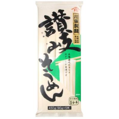 日清製粉 川田讚歧素麵 (450g)