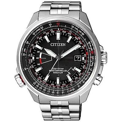 CITIZEN 星辰Eco-Drive五局電波光動能腕錶CB0141-55E