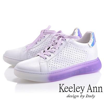 Keeley Ann 我的日常生活 全真皮漸層大底沖孔休閒鞋(紫色-Ann)