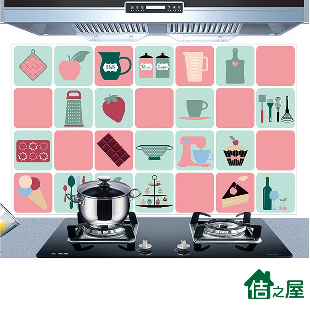 佶之屋  特厚彩色 廚房DIY自黏防油壁貼 45x75cm