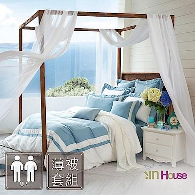 IN HOUSE-SLEEPING BEAUTY -膠原蛋白紗-薄被套床包組(藍色-雙人)