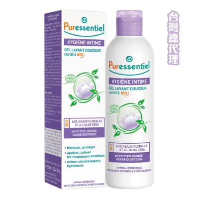 Puressentiel璞醫香 好私密有機精油溫和清潔凝膠 - 250 mL