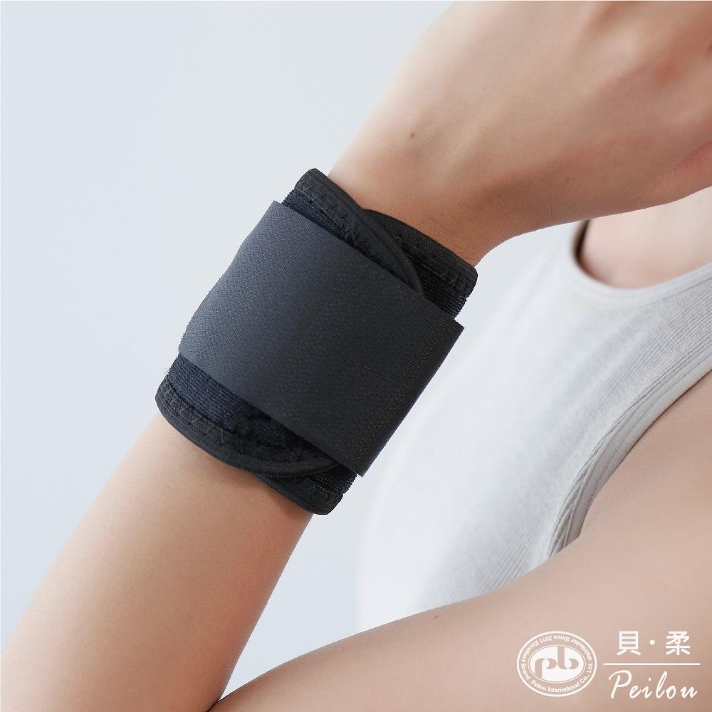 貝柔奈米竹炭可調式護腕