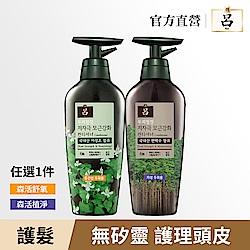 RYO呂 森活護髮素 400ml
