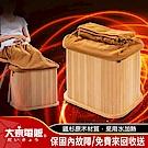 日本【大京電販】遠紅外線加熱原木桑拿桶-特仕版小型-單口升級版